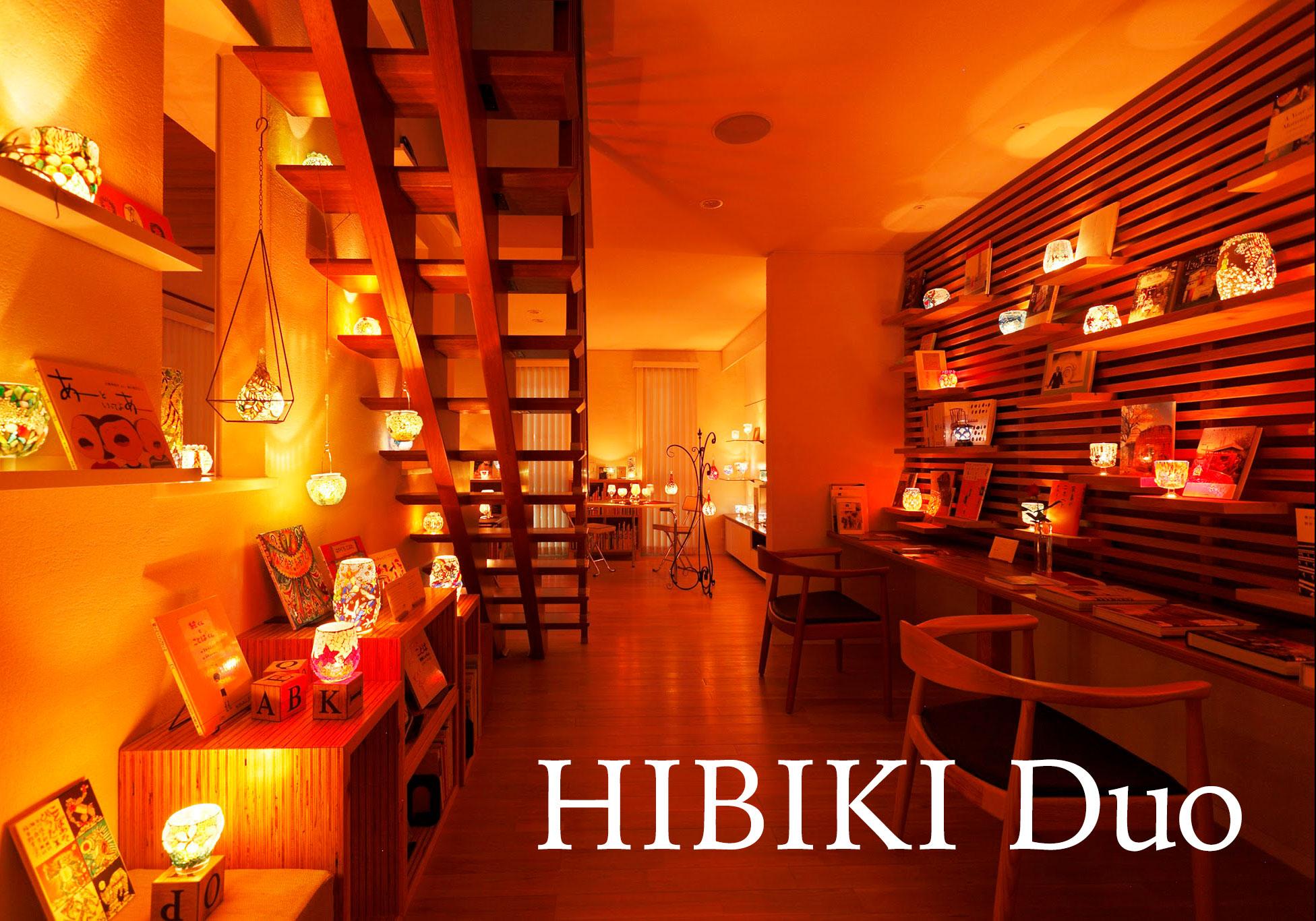 HIBIKI Duo