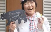Dream Sweets Factory(鈴木清乃)